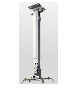 SG, Ceiling, Projector, Mount, Adjustable, 100-180cm, White,