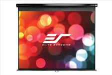 Elite, Screens, 119, (2.13m, long), Square, Manual, Pull, Down, Projector, Screen, with, BLACK, housing,