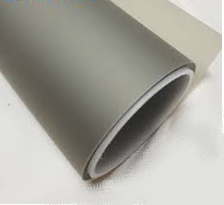 SG, Audio, Visual, RF, Series, 1.5m, wide, Light, Grey, Rear, Adhesive, Holographic, film, (for, Windows, /, Displays), per, linear, metre,