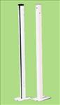 SG, Adjustable, Sliding, Wall, Bracket, (max, 75cms),