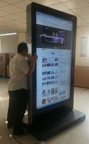 SG, Indoor, Vertical, Interactive, Kiosk, with, 82, touch, screen, monitor, and, inbuilt, PC, (SPECIAL, ORDER, PRODUCT),