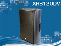 Australian, Monitor, XRS12ODV, Passive, Speaker., Two, way, 12, woofer,