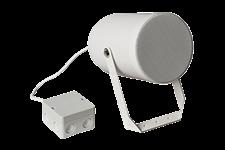 ASL, 20W, 130mm, Plastic, EN54, Projector, Speaker,