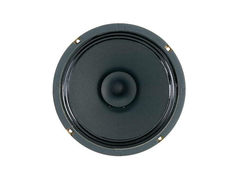 Australian, Monitor, Speaker., 5W, 8, 8, ohm, with, 100V, Taps, at, 5, 2.5, 1, 0.5, &, .33W., Fitte,
