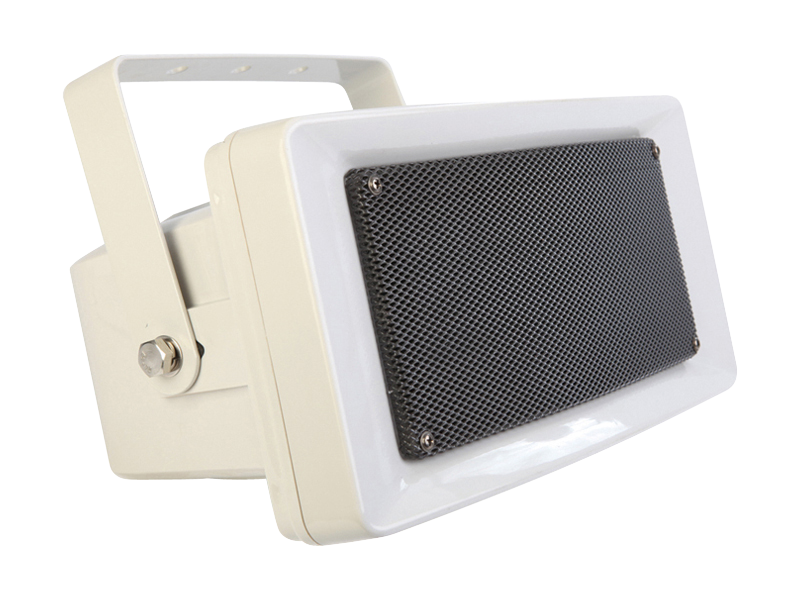Australian, Monitor, Music, Horn., 30W, with, 100V, Taps, at, 30, 15, &, 7.5W., IP46, rated,