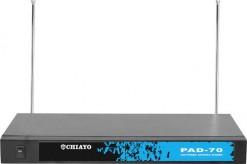 Chiayo, UHF, powered, antenna, divider,