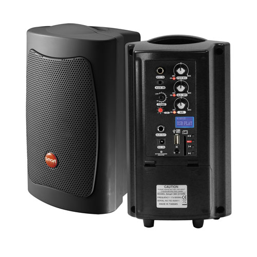 Chiayo, Smart, 300, passive, extension, speaker,