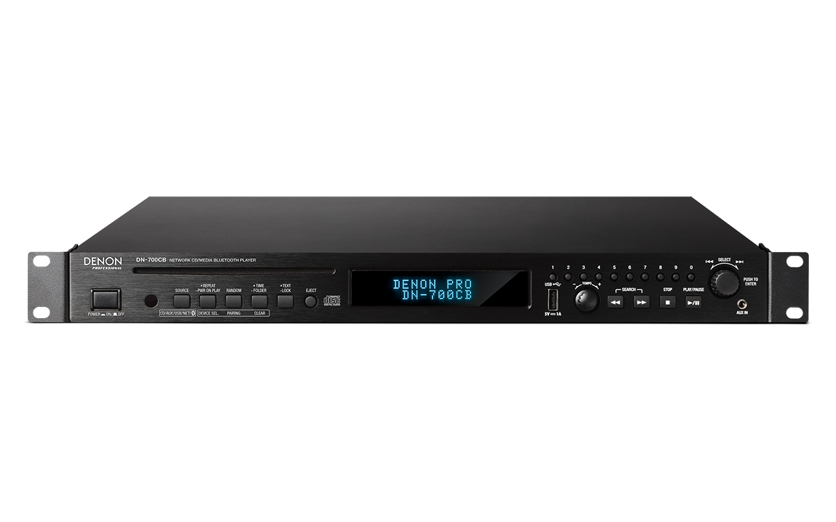 Denon, Pro, Highly-versatile, media, player, with, the, added, functionality, of, RS-232C,