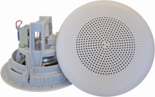 DNH, 6, Watt, 5, inch, Clean, Room, Ceiling, Speaker, 100, Volt, Line, Version, Screw, C,