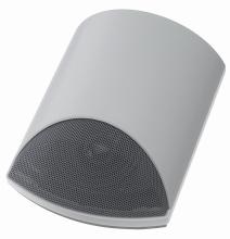 DNH, Plastic, Cabinet, Loudspeaker, 6, watt, 8, ohm., -, Qty., Disc, 10, to, 20, less, 5%,