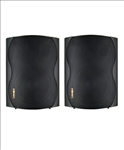 Pair, of, 8in, 85W, Black, Outdoor, Speakers,