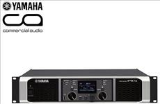 Yamaha, PX5, 2x800W, Power, Amplifier,