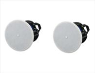 Yamaha, VXC3W, speakers, (per, pair),