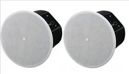 Yamaha, VXC6W, 6.5, In-Ceiling, Speakers, -, White, (Supplied, as, Pairs),