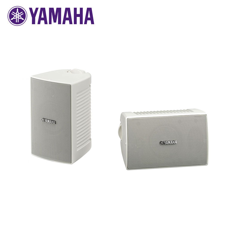 Yamaha, NS-AW194W, Outdoor, Speakers, -, White, (Supplied, as, Pairs), -, limited, stock,