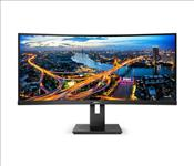 Philips, 34IN, WQHD, CURVED, UBS-C, DOCKING, MONITOR,