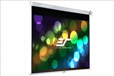Elite, Screens, 100, 4:3, Pull, Down, Screen, Manual, Screen, Pro, Wall, /, Ceiling, Mount, -, Slow, Retraction,