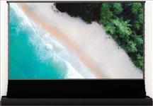 Vividstorm, ALR, 120, 16:9, 2.6m, wide, Electric, Floor, Rising, Tension, Projector, Screen,