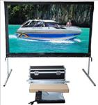 SGAV, FP, Series, 5m, wide, 232, 16:10, Portable, Fast-Fold, Screen, with, Rear, Surface,