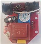 SG, AV, Control, Board, for, i, Series, Screens,