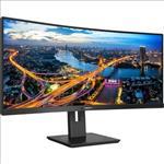 Philips, 34, Curved, Ultra-Wide, LCD, Monitor, with, USB-C, 3440x1440, VA, DP/HDMI/USB-C, 3.2/USB-Hub/RJ45/Speakers,