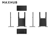 Maxhub, IFP, Trolley, /, Stand, -, Maxmium, load, 100KG, avaliable, for, 65, /75, /86,