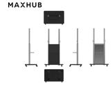 Maxhub, IFP, Trolley, /, Stand, -, Maxmium, load, 60KG, avaliable, for, 55, /65,