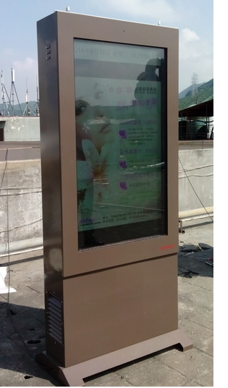 SG, Outdoor, Vertical, Kiosk, with, 65, bright, HD, monitor, PC, and, Fan, Cooling., (SPECIAL, ORDER, PRODUCT),