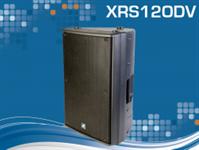 Australian, Monitor, XRS12ODV, Passive, Outdoor, Speaker, 12, woofer,
