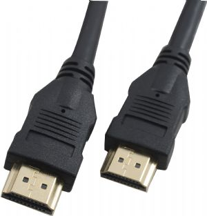 Hypertec, HDMI, Cable, 5m, -, V1.4, 19pin, M-M, Male, to, Male, Gold, Plated, 3D, 1080p, Full, HD, High, Speed, with, Ethernet, -, CBAT-HDMI-,
