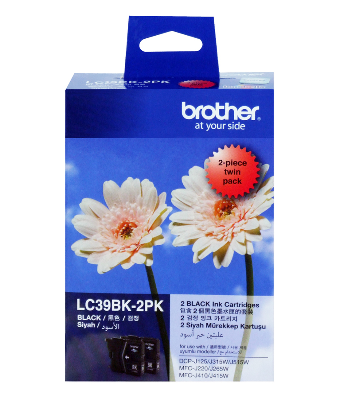 Brother, LC39, Black, Twin, Pack, (300, pages, x, 2),