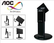 AOC, 100mm, 4-Way, Adjustable, Stand, (LS),