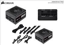 Corsair, 650W, RM, 80+, Gold, Fully, Modular, 135mm, FAN, ATX, PSU, 10, Years, Warranty,
