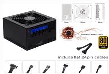 Silverstone, 850W, ST85F-GS, 80+, Gold, Fully, Modular, 120mm, FAN, ATX, PSU, 5, Years, Warranty, (LS),